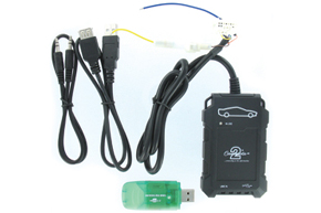 USB+AUX vstup pre OEM autor�di�-NISSAN