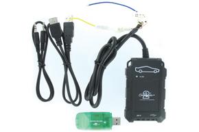 USB+AUX vstup pre OEM autorádiá-NISSAN