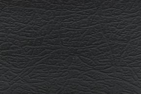 Po�ahov� l�tka - imit�cia ko�e �ierna matn�